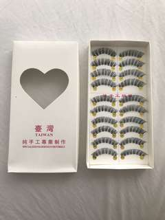 Brand new 10 pairs of wispy falsies