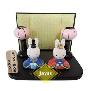 代購 MIFFY 日本女兒節 陶瓷擺設 雛人型