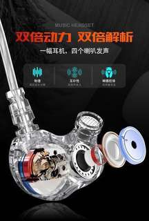 💥E5 4動圈耳機 HiFi 4 drivers earphone