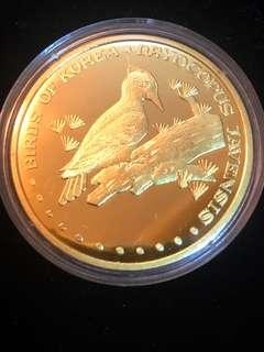 2007 North Korea 20 Won Birds of Korea Edition Koryo Bird Brass Coin Proof Struck. Uncirculated Mint Condition. Very Rare mintages.
