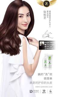 🚚 (Up to 25% discount) 蜗蜗 Wowo Hair series