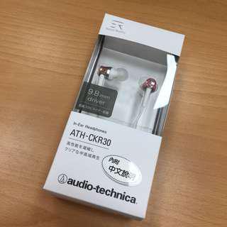 鐵三角耳機公司貨-ATH-CK30