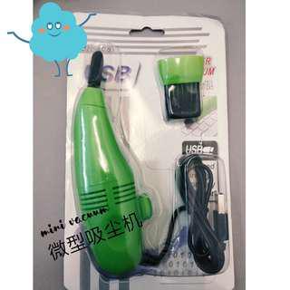 USB mini vacuum