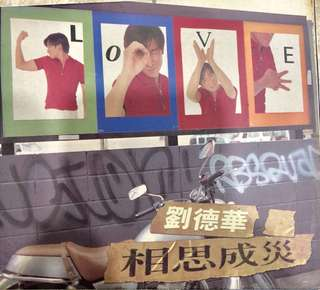 Andy Lau[刘德华]: LOVE (MUSIC CD ALBUM)