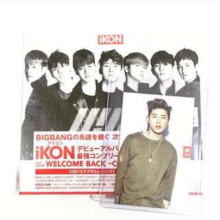 iKON B.I Full Album (Japan Ver) photocard