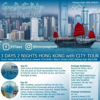 All In Hong Kong Tour Package