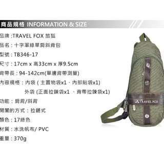 【TRAVEL FOX 旅狐】十字軍綠單肩斜背包 (TB346-17) 綠色