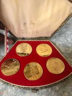 1990年北京第十一屆亞洲運動會