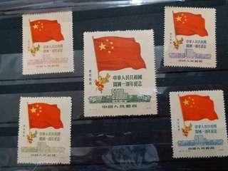 己减價 中華人民共和國1950年紅旗5張 限東北用,20000.10000.5000.2500.1000 面額