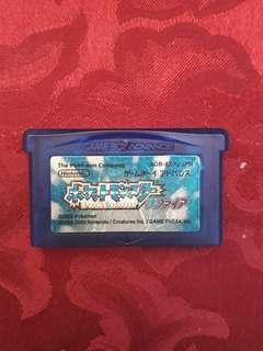 Japanese Pokemon Sapphire