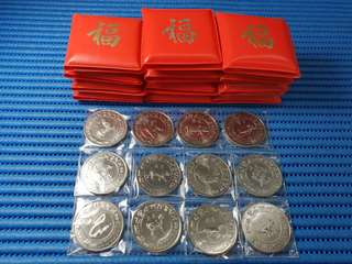 1981 - 1992 Singapore Lunar Series $10 Uncirculated Cupro-Nickel Coin ( Lot of 12 Pieces )