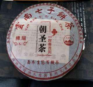 雲南七子餅茶、250克