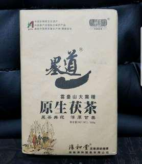 墨道原生茯茶、250克
