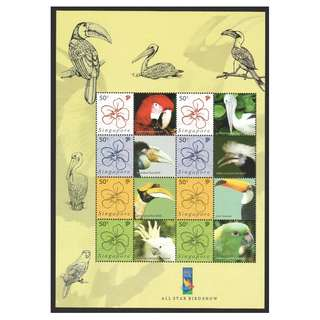 SINGAPORE 2006 JURONG BIRD PARK ALL STAR BIRD SHOW MYSTAMP SOUVENIR SHEETS OF 8 STAMPS IN MINT MNH UNUSED CONDITION