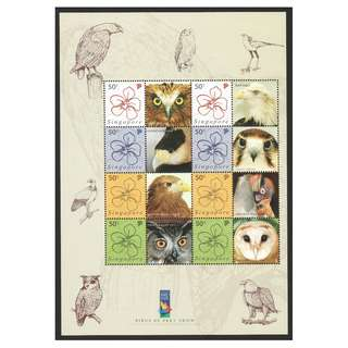 SINGAPORE 2006 JURONG BIRD PARK BIRDS OF PREY SHOW MYSTAMP SOUVENIR SHEETS OF 8 STAMPS IN MINT MNH UNUSED CONDITION