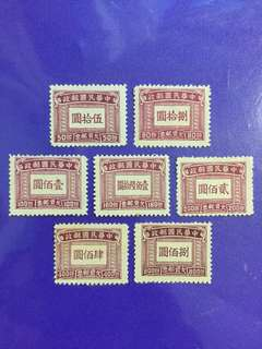 ROC Postage Due Early Old Mint Stamps