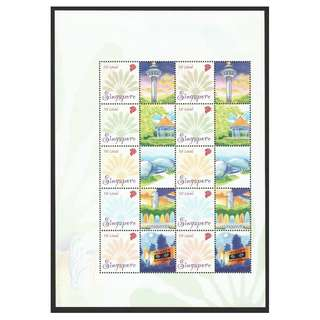 SINGAPORE 2006 TRAVELLER'S PALM 1ST LOCAL MYSTAMP SOUVENIR SHEET OF 10 STAMPS IN MINT MNH UNUSED CONDITION