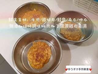 🚚 寵物鮮食(一組5包)