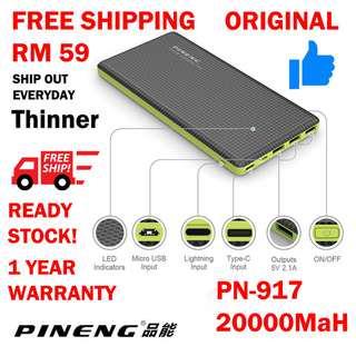 Pineng PN-917 20000mAh PN917 PN 917 Powerbank Power Bank