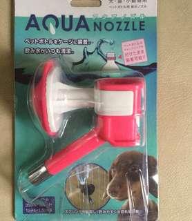 Aqua nozzle water feeder