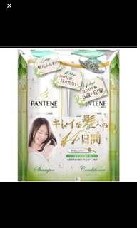 日本pentene護髮素x15