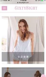 68 淺藍色性感吊帶絲質睡衣套裝 Sexy lace pyjama