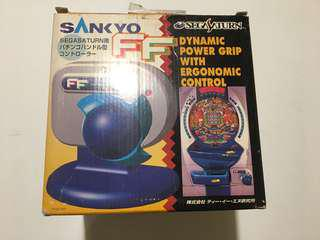 🚚 Sega Saturn Controller