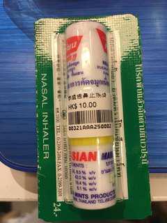 泰國 通鼻塞 蚊咬 止痕液 全新 泰國直送
