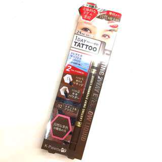 K-Palette 2-Way Eyebrow Liquid