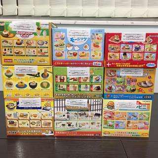 Re-ment Rement Sanrio Gudetama 蛋黃哥 梳乎蛋 盒玩 9套 食物系列