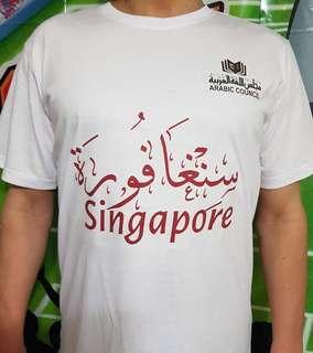 🚚 SG Arabic T-Shirt