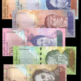 🚚 【藏閣】委內瑞拉6張一套 漂亮紙鈔