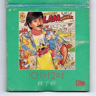 3吋CD 林子祥10分十二吋 日本製造 1985年出品