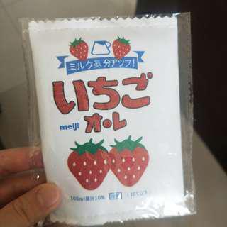 🚚 小零錢包 錢包 草莓 零食造型 小袋子