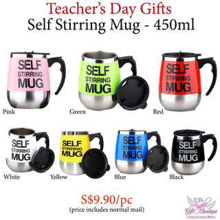 Self Stirring Mugs - Teachers' Day / Mother's Day / Father's Day / Valentine's Day