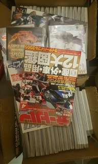 Gundam classic magazine and dvd original