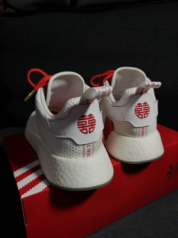 6b808d7fc90ba Adidas NMD R2 Chinese New Year