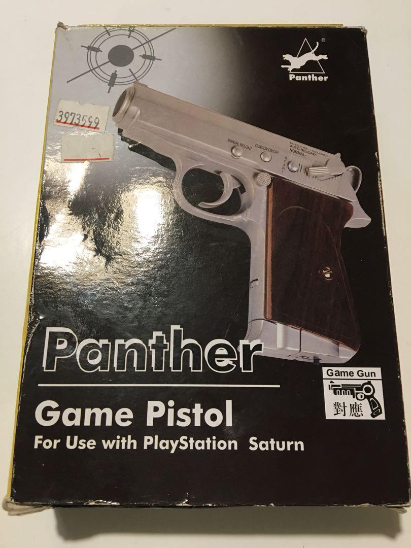 Gun PlayStation and Saturn