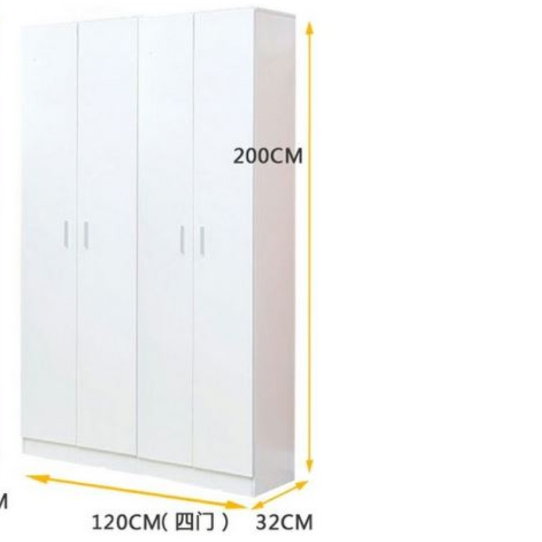 White Shoe Cabinet 2m Tall 4 Doors Furniture Shelves Drawers On