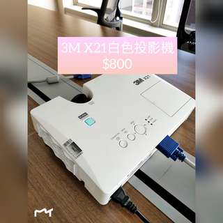 解像度:1600 x 1200︳3M Projectors: 3M X21 3 LCD projector︳白色高清投影機