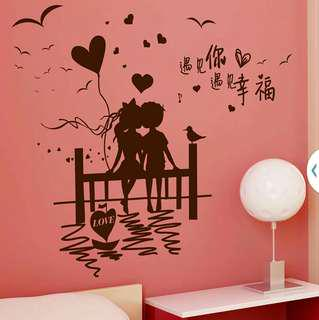Love With You Self-Adhesive Glass Wall Sticker 遇見你遇見幸福自粘牆貼窗貼