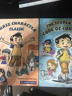 Three Character Classic and Student Code of Conduct comic