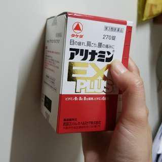 Alinamin EX Plus 270pcs