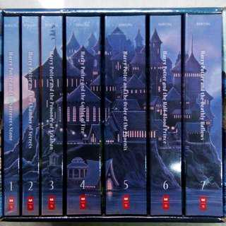 Harry Potter 15th Anniversary Edition Boxed Set