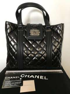 Pre-Loved Chanel