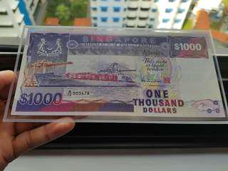 Ship series $1000 banknotes 4 digit 003478