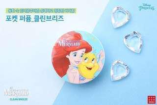 🚚 韓國大創🇰🇷香膏👗迪士尼6款公主限定版之人魚公主(海洋沐浴清香)
