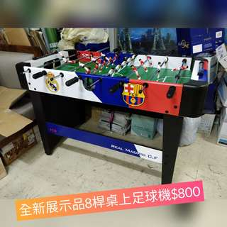 世界盃足球競賽JumpStar 4ft Football Table Sports Games up to 4 players