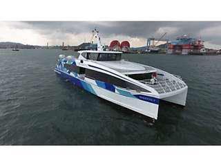 SALE! Majestic Fast Ferry Batam
