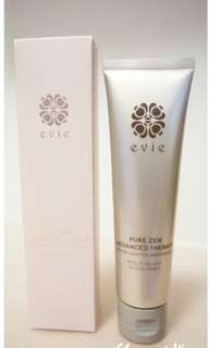 Evie Pure Zen Advanced Therapy 凝綠全效抗敏養膚霜60ml